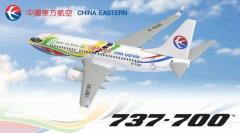 "China Eastern Airlines 737-79WPL ""Shanghai Expo 2010"""