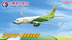 "China Eastern Airlines 737-800 - B5475 ""Tukia-Enshi Li"""