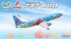 """Shenzhen Airlines 737-800 - B-5606 """"XXVI Summer Universiade, August 2011"""""""