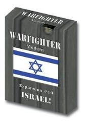 Expansion #14 - Israel 1