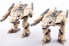 Hyperion Heavy Walkers