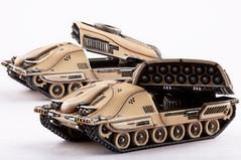 Taranis MLRS Battery
