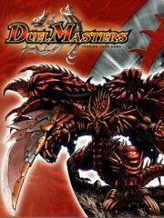 Duel Masters 2-Pocket Folder