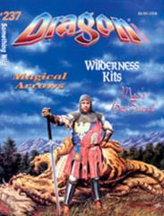 "#237 ""Wilderness Kits, Magical Arrows, Man's Best Friend"""