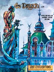 """#24 """"Dungeon Variants, Source of the Nile - Lost Civilizations Fantasy Supplement"""""""