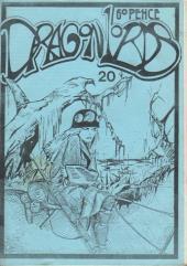 """#20/#10 Quasits & Quasars """"Sleigh Wars, A Fishy Tale Module"""""""