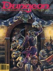 "#14 ""4 AD&D & 1 D&D Adventure"""