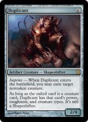 Duplicant (R) (Foil)