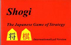 Shogi - The Japanese Game of Strategy (Internationalized Version)