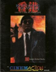 Hong Kong Action Theatre (1st Edition)