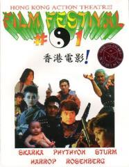 Film Festival #1