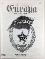 "#12 ""Soviet Guards Part 2, Spanish Army at the End of the Monarchy"""