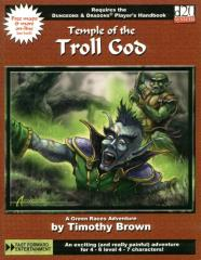 Temple of the Troll God