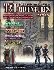 "#201 ""Solo Adventures, T&T Fantasy Manga, GM Adventures"""
