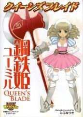 Ymir - Iron Princess