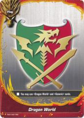 Promo Card - Dragon World (Foil)