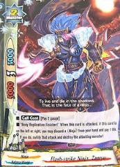 Promo Card - Flash-Strike Ninja Zanryu
