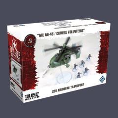SSU Airborne Transport - Mil Mi-45/Chinese Volunteers