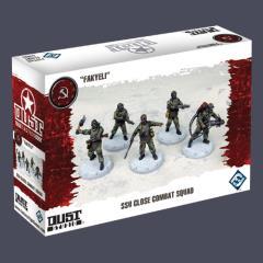 SSU Close Combat Squad - Fakyeli