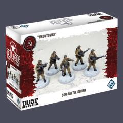 SSU Battle Squad - Frontoviki