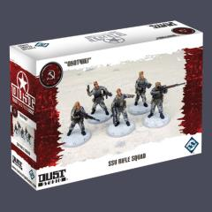 SSU Rifle Squad - Ohotniki