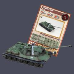 IS-48 B Super Heavy Tank - Lavrentiy Beria, Zverograd Pattern (Premium Edition)