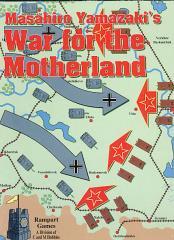 Masahiro Yamazaki's War for the Motherland