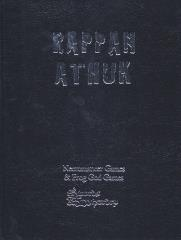 Rappan Athuk (w/PDF) (Collector's Edition w/Custom Artwork, Skull) (Swords & Wizardry)