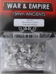 Assorted Infantry - Maccabean Jewish