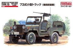 JGSDF Type 73 Light Truck w/MG