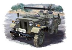 JGSDF Mitsubishi Type 73 Light Truck w/Recoilless Rifle