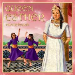 Queen Esther - Dancing Dreidels