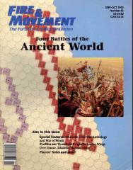 "#82 ""Four Battles of the Ancient World"""