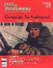 """#84 """"Campaign to Stalingrad, SPQR, Stalingrad Pocket"""""""