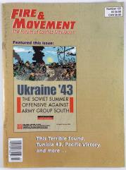 "#123 ""Ukraine '43, This Terrible Sound, Tunisia '43"""