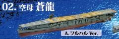 Aircraft Carrier Soryu