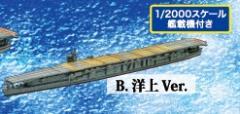 Aircraft Carrier Soryu - Waterline