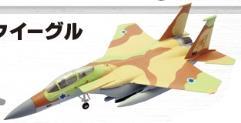 F-15I Eagle (Israel)
