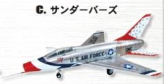 F-100D Super Sabre (USAF Thunderbirds)