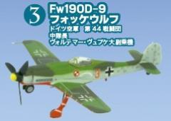 Fw190D-9 Focke-Wulf