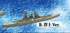 Battleship Hiei - Waterline