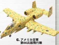 A-10 Thunderbolt II (66 WPS)