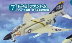 F-4J Phantom