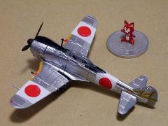 IJA Nakajima Ki-44 II - Shoki/Tojo 47th, 1944