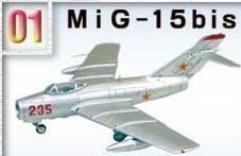 Soviet MiG-15bis