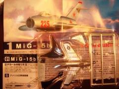 USAF Mig-15bis
