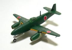 IJN Nakajima J8N1 Kikka