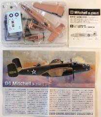 B-25B Mitchell - 12th BG, 83rd Squadron