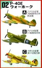 Curtis P-40E Warhawk - 77 Squadron RAAF