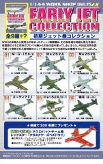 Early Jet Collection Display Box (10 Packs)